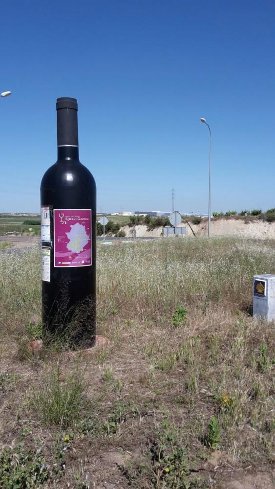 ワインボトル・モニュメント
